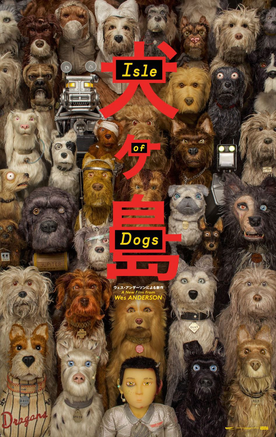 isle_of_dogs_poster